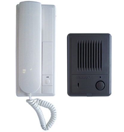 Home intercom system products