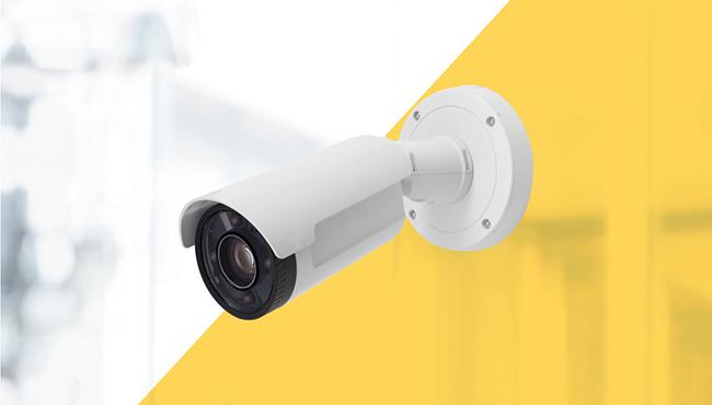 Digital Surveillance System Los angeles